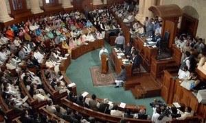 شہباز شریف کی گرفتاری: پنجاب اسمبلی میں مذمتی قرارداد جمع