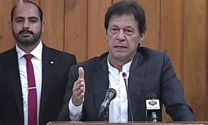 وفاق بلوچستان کی تعمیر و ترقی کیلئے ہر ممکن مدد کرے گا، وزیراعظم