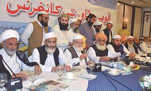 MMA warns govt against amending blasphemy law