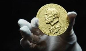 نوبل انعام کب، کس نے اور کیوں حاصل کیا؟ پہلا حصہ