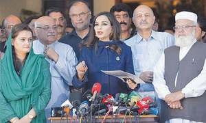 Opposition parties to protest outside Parliament House on Thursday against Shahbaz's arrest