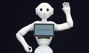 برطانوی پارلیمنٹ میں پہلی مرتبہ روبوٹ بطور گواہ پیش ہوگا