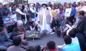 Opposition parties hold 'mock' NA session outside Parliament House