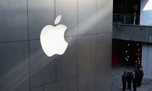 ایپل نے ڈائیلاگ کمپنی کے شیئرز خرید لیے