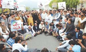 Divided opposition holds mock parliament session on road
