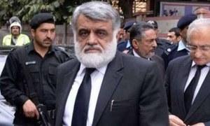 چیف جسٹس اسلام آباد ہائی کورٹ کے خلاف شکایات سپریم جوڈیشل کونسل سے مسترد