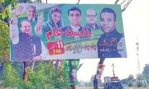 Chaudhry Nisar seems irrelevant to Taxila politics
