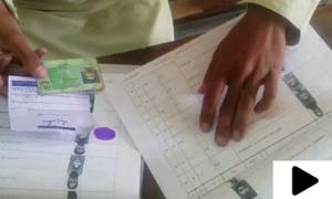 ضمنی انتخابات کے لیے پولنگ کا عمل جاری
