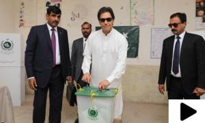 وزیراعظم عمران خان نے اپنا ووٹ کاسٹ کردیا
