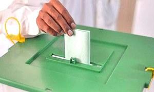 سیاسی رہنماؤں نے اپنا ووٹ کہاں کاسٹ کیا ؟