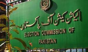ضمنی انتخابات: آئی ووٹنگ کی ویب سائٹ پر ہیکرز کا حملہ