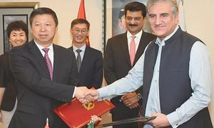 PTI signs MoU to boost ties with Communist Party of China