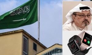 سعودی صحافی جمال خاشقجی کے قتل کی تحقیقات میں ایپل واچ کا کردار