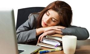 زیادہ سونے والے ملازمین کو خصوصی بونس دینے کا اعلان