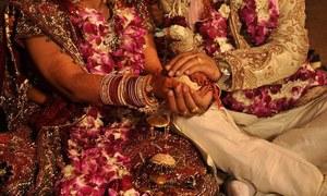 کیا پُرمسرت ازدواجی تعلقات کیلئے بیوی کا خوبصورت ہونا ضروری؟