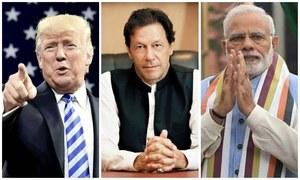Trump, Modi and Imran a love triangle do not make