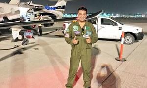 فخر عالم کی 'مشن پرواز' کے تحت کراچی آمد