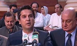 پنجاب حکومت کا مالی سال 19-2018 کا بجٹ پیش
