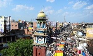بھارت کے تاریخی شہر 'الٰہ آباد' کا نام تبدیل
