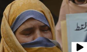 'اب میری بیٹی کے قاتل کو اللہ کی عدالت میں سزا ملے گی'