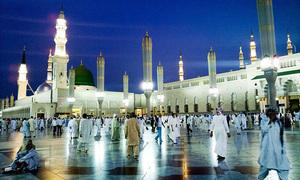 سعودی عرب کا پاکستانیوں کو عمرہ ٹیکس پر چھوٹ دینے پر اتفاق