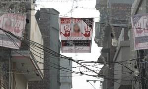 Tracing the footsteps of Zainab's predator