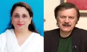 لیگی سینیٹرز ہارون اختر اور سعدیہ عباسی نااہل قرار