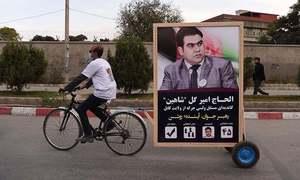 افغانستان : بم دھماکے میں انتخابی امیدوار سمیت 4 افراد ہلاک
