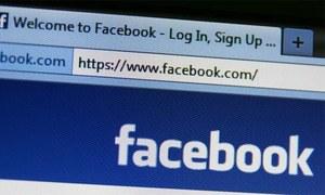 3 کروڑ صارفین کا ڈیٹا چوری، فیس بک پر اربوں ڈالر جرمانے کا امکان