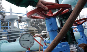 'Increased gas prices contributing to inflation'