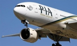 پی آئی اے کو ماہانہ 2 ارب روپے کے آپریشنل خسارے کا سامنا