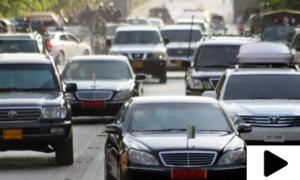 وزیراعظم ہاؤس کی گاڑیوں کی نیلامی میں خریداروں کی عدم دلچسپی