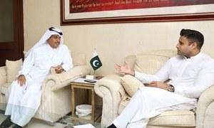 قطر کا پاکستان میں 'ویزا سینٹر' کھولنے کا اعلان