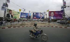 Afghan elections: what to expect?