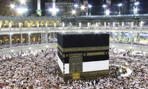 Pakistan still awaiting decision by Saudi govt on Umrah tax exemption: Religious affairs ministry