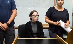 اسرائیل مخالف مہم کا حصہ رہنے والی طالبہ کو ملک میں داخلے کی اجازت مل گئی
