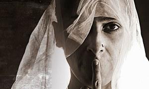 اقوام متحدہ کا خواتین کی 'ورجنٹی ٹیسٹنگ' پر پابندی کا مطالبہ
