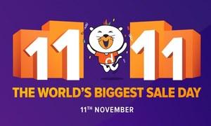 Daraz announces mega 11.11 sale in Pakistan