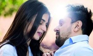 'مانی سے شادی کرنے کیلئے سابق منگیتر کو 8 ماہ تک دھوکہ دیا'