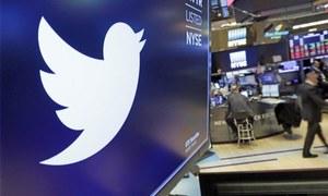 جمال خاشقجی کے قتل پر سعودیہ کی حمایت کرنے والے ٹوئٹر اکاؤنٹس بند