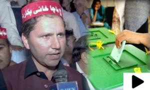 ضمنی الیکشن میں تحریک انصاف کی حکومت کو ایک اور دھچکا