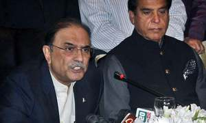 Govt 'incompetent' to run country, says Zardari