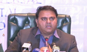 'وزیرِاعظم نے وزرا پر کرپشن کے الزامات کی تحقیقات کا حکم نہیں دیا'