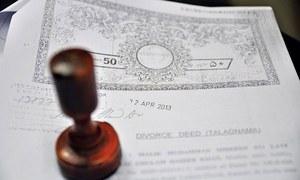 خواتین کے طلاق کے اختیار کا معاملہ، 'ایسا کوئی نکاح نامہ زیرغور نہیں'
