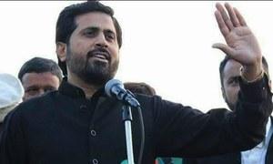 وزیر کشمیر امور کی فیاض الحسن چوہان کے متنازع بیان کی مذمت