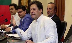 What happens during the meetings chaired by Prime Minister Imran Khan?