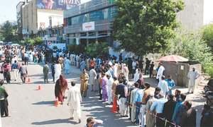 Registration for Naya Pakistan Housing scheme begins