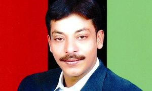ATC rejects ex-senator Faisal Raza Abidi's plea for bail