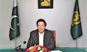 PM hails $6bn bailout package as big relief