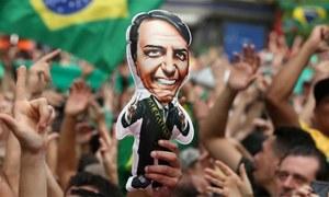 برازیل آخر خودکشی کیوں کرنا چاہتا ہے؟